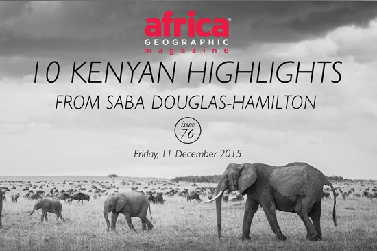 kenyan-highlights-saba-douglas-hamilton-magazine-archive