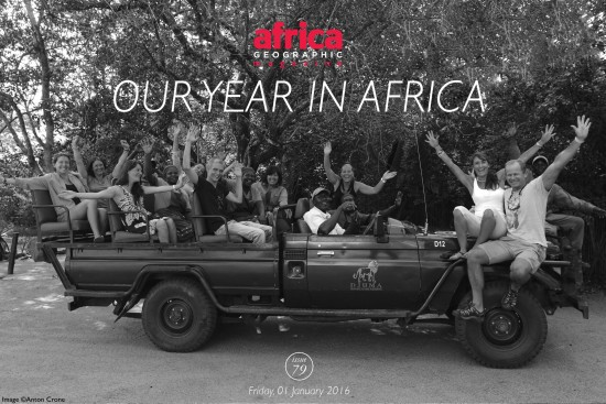 our-year-in-africa