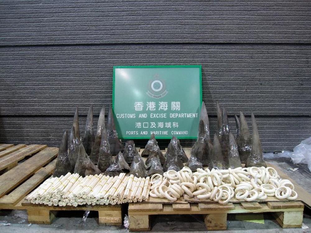 customs-excise-hong-kong