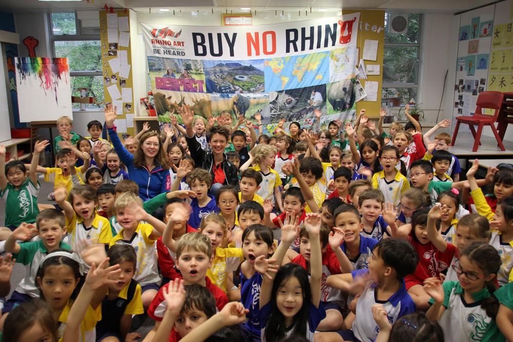 clearwater-bay-school-buy-no-rhino